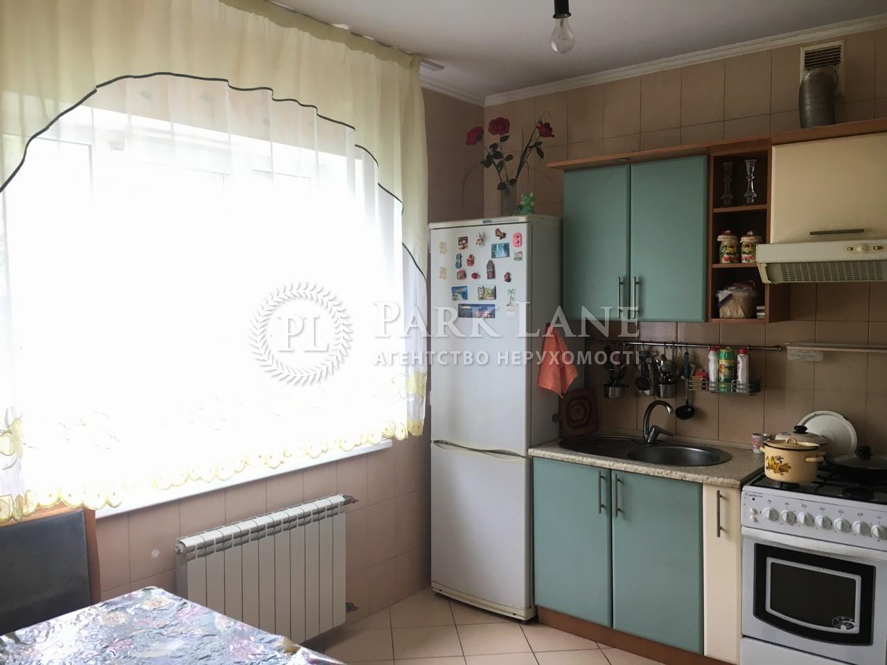 Дом ул. Сагайдачного, Ирпень, B-100730 - Фото 15