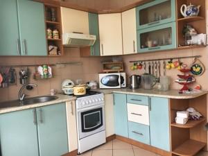 Дом B-100730, Сагайдачного, Ирпень - Фото 20