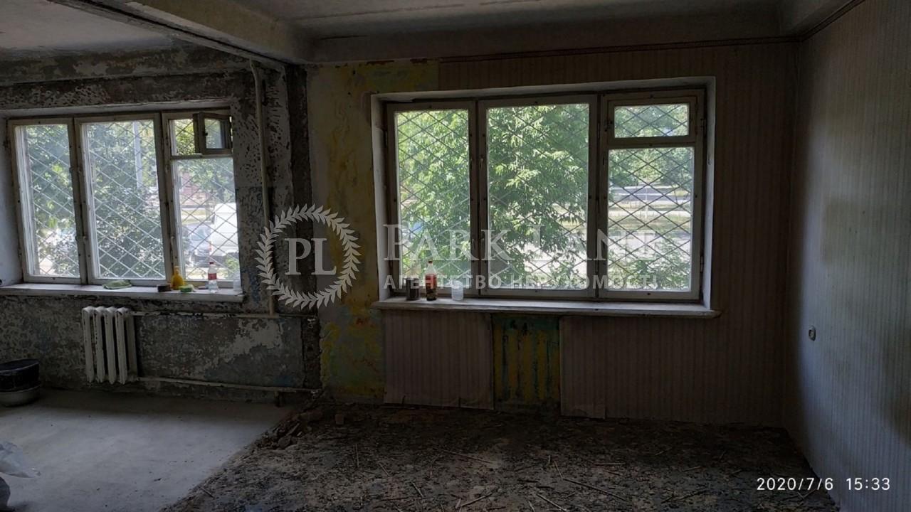 Квартира Z-574366, Верховної Ради бул., 10, Київ - Фото 3