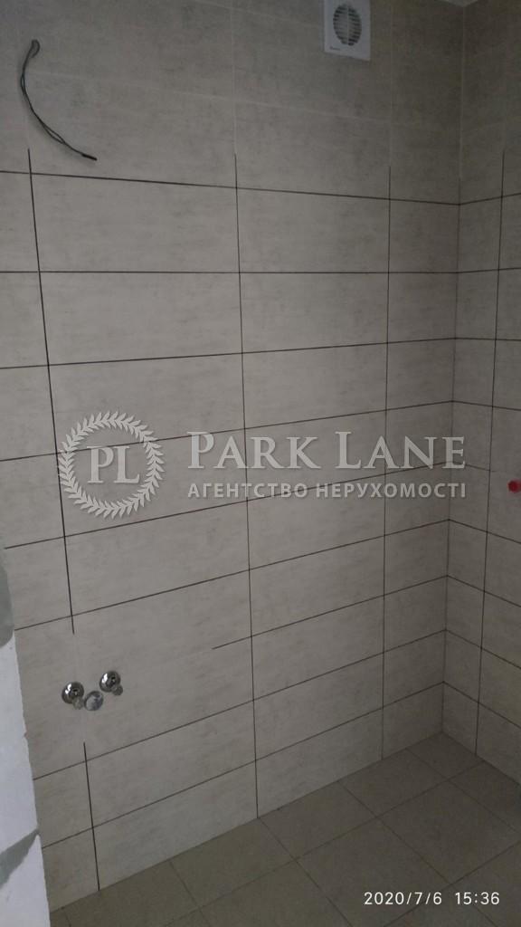 Квартира Z-574366, Верховної Ради бул., 10, Київ - Фото 6