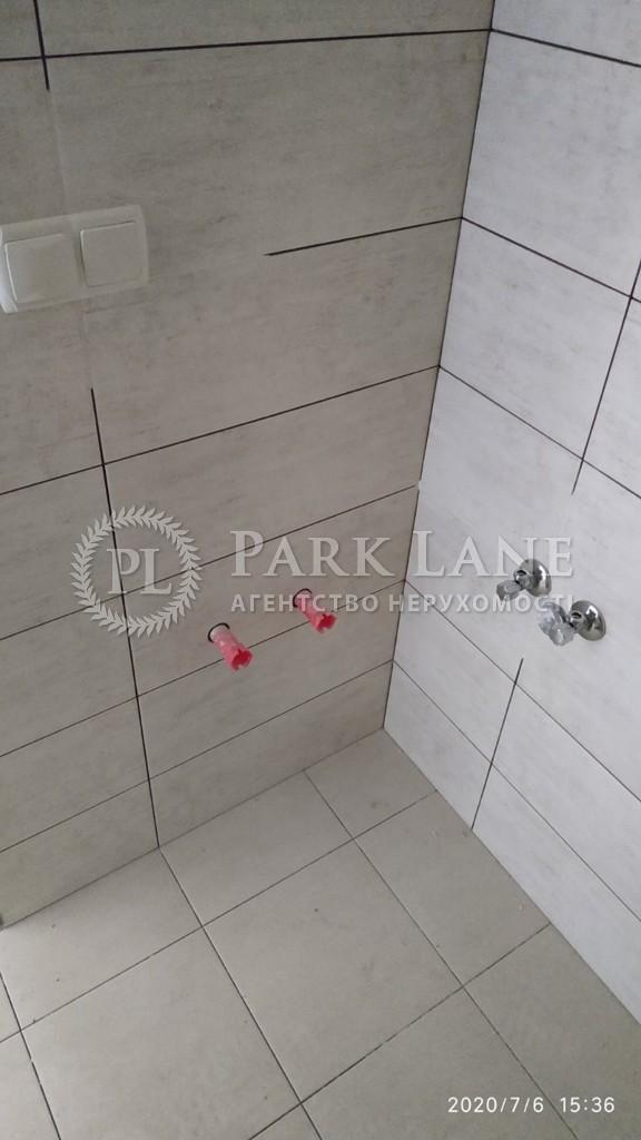 Квартира Z-574366, Верховної Ради бул., 10, Київ - Фото 7