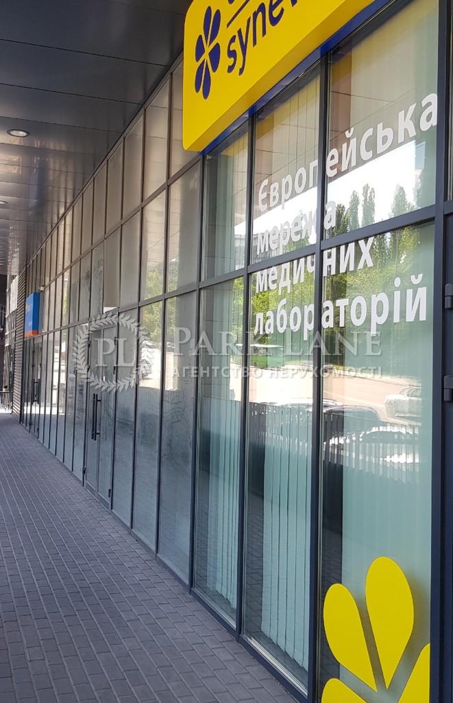 Нежилое помещение, ул. Липкивского Василия (Урицкого), Киев, J-29294 - Фото 4