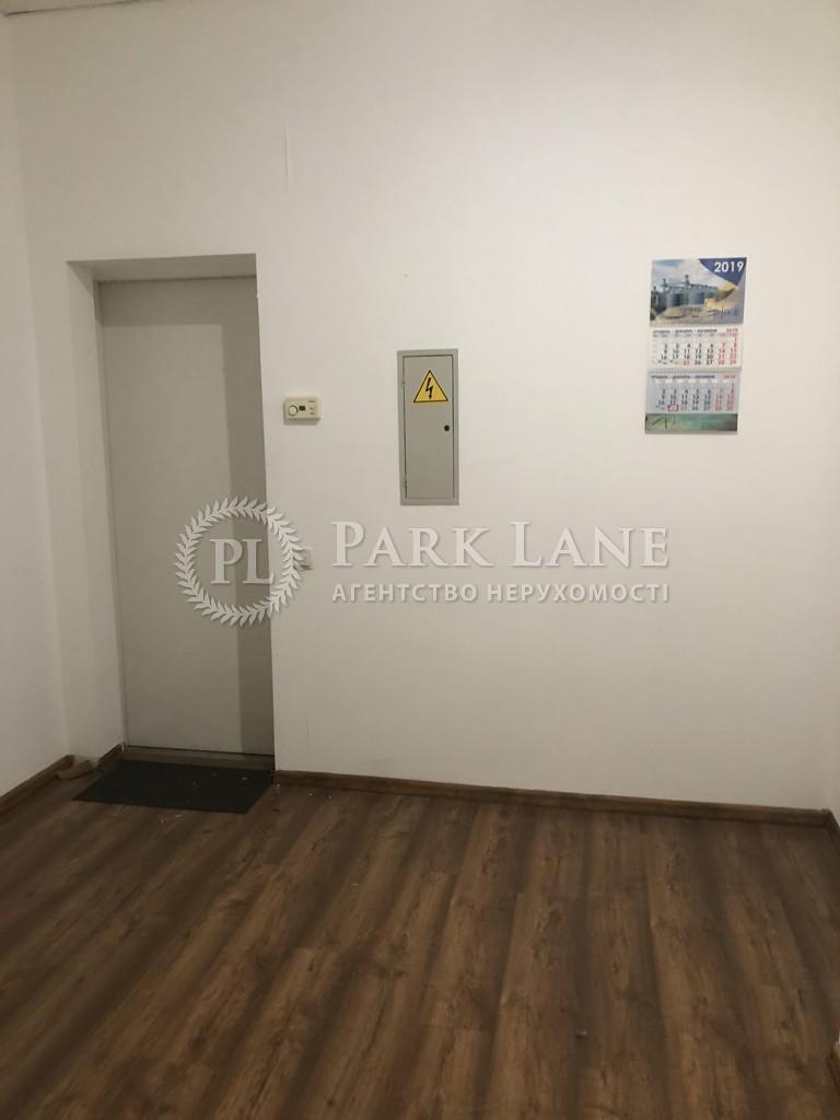 Офис, ул. Павловская, Киев, R-32811 - Фото 4