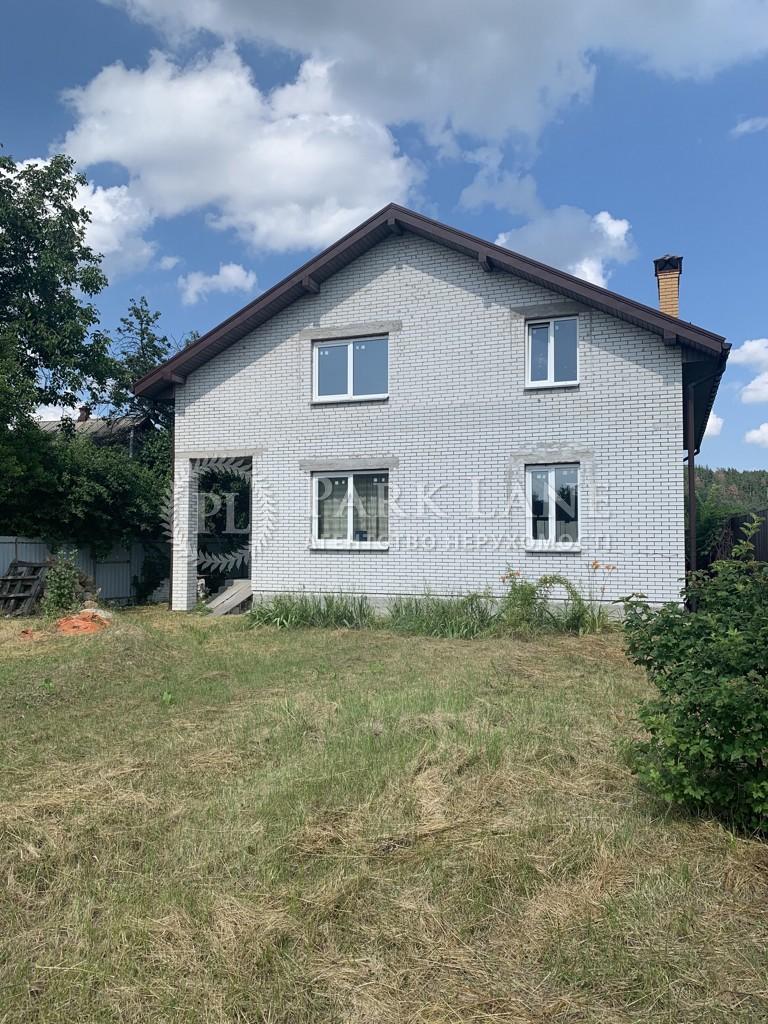 Дом ул. Шевченко, Вишенки, B-100693 - Фото 1