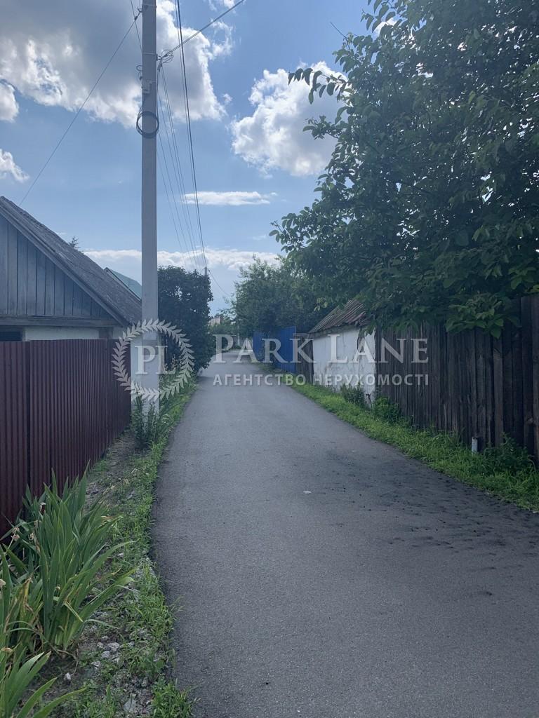 Дом ул. Шевченко, Вишенки, B-100693 - Фото 14