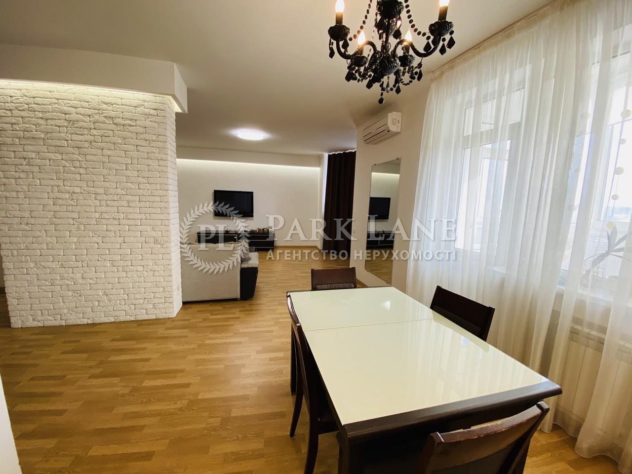 Квартира J-29260, Урловская, 11/44, Киев - Фото 35