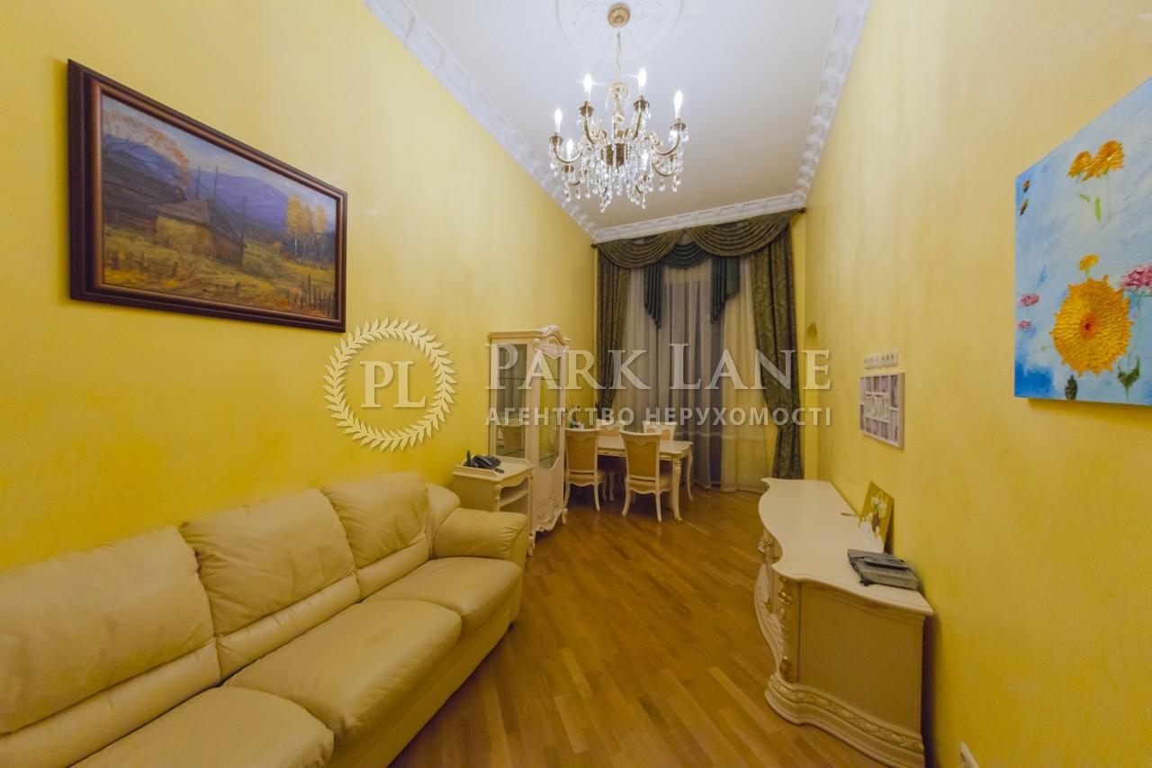 Квартира ул. Пушкинская, 9, Киев, I-31217 - Фото 3