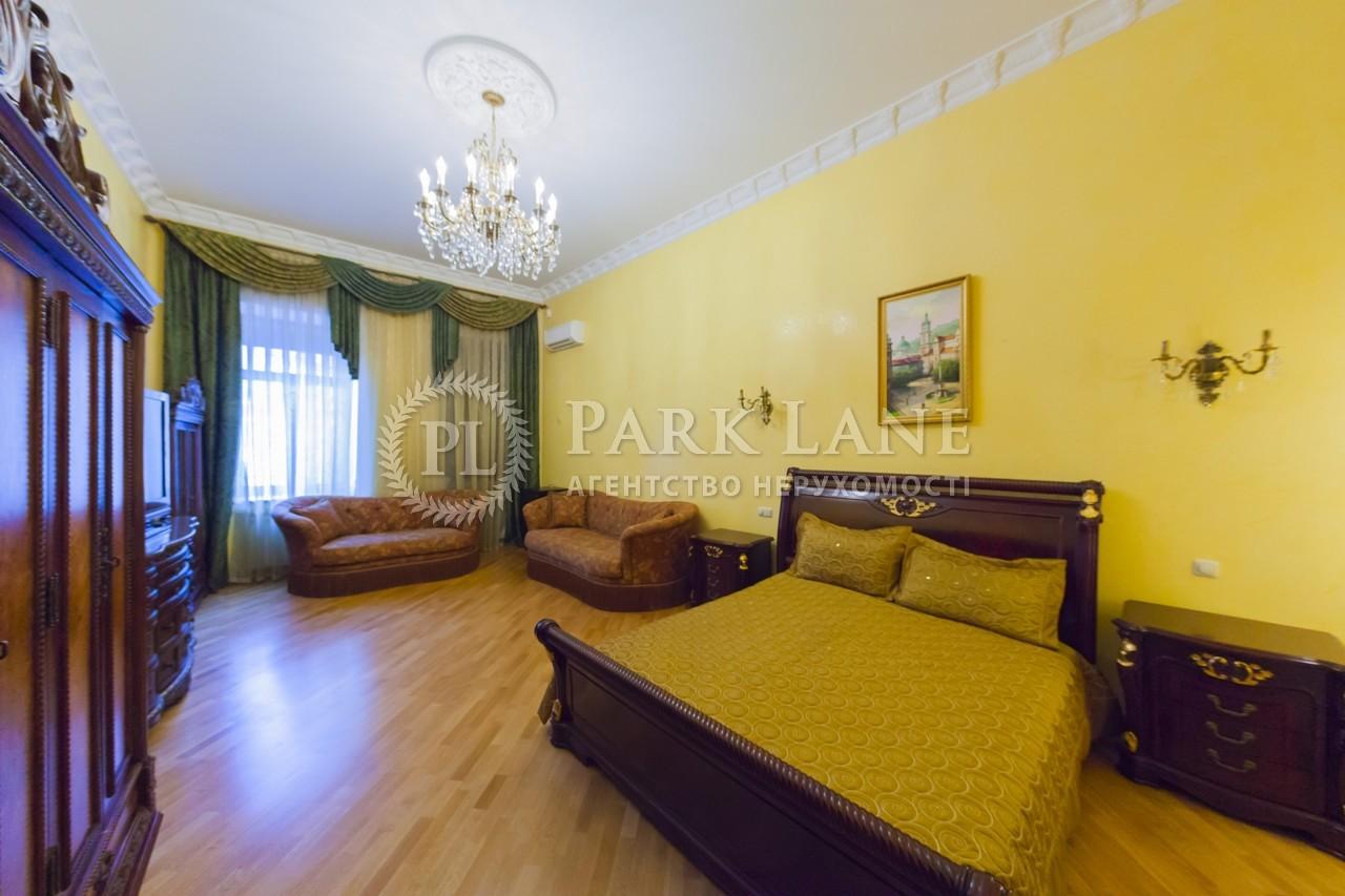 Квартира ул. Пушкинская, 9, Киев, I-31217 - Фото 4