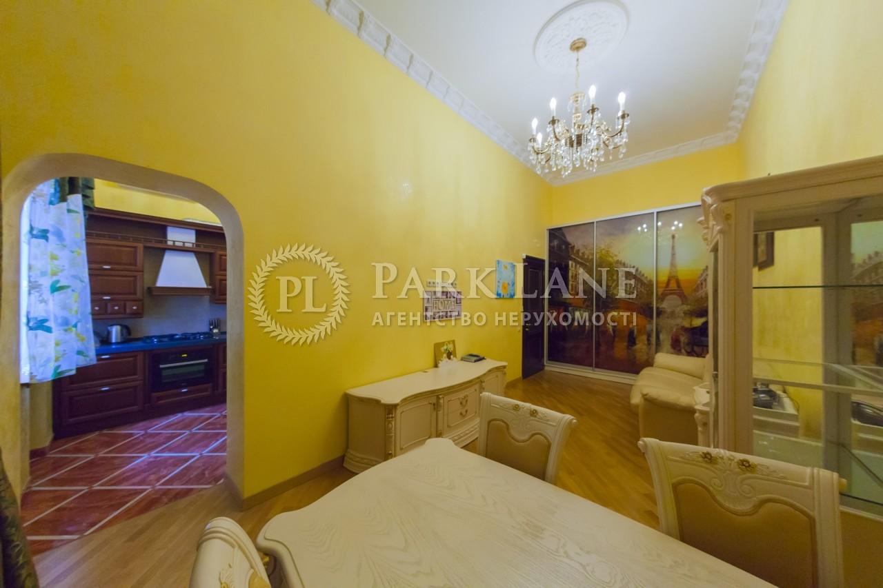 Квартира ул. Пушкинская, 9, Киев, I-31217 - Фото 7