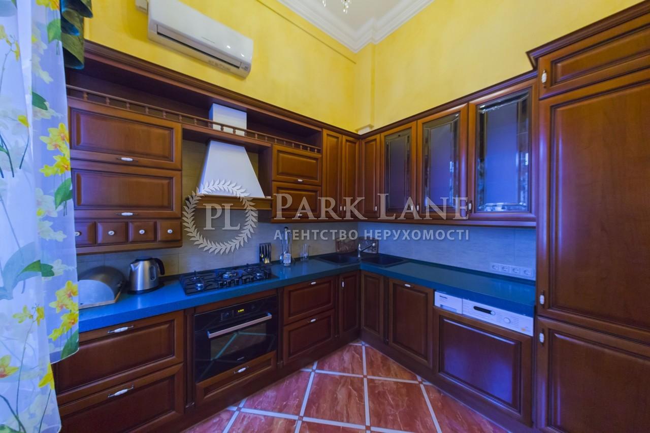 Квартира ул. Пушкинская, 9, Киев, I-31217 - Фото 8