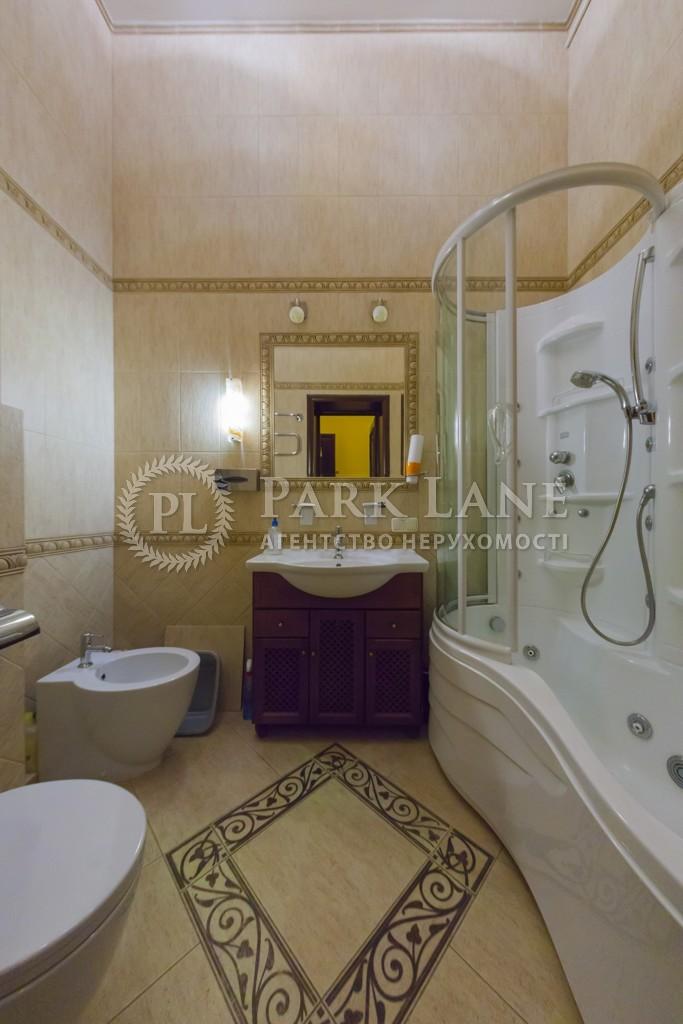 Квартира ул. Пушкинская, 9, Киев, I-31217 - Фото 10