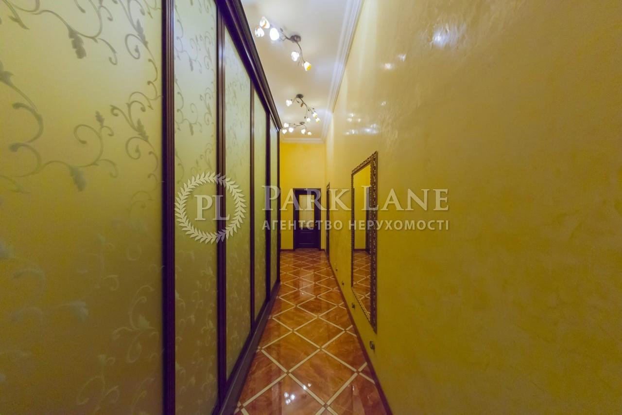 Квартира ул. Пушкинская, 9, Киев, I-31217 - Фото 13