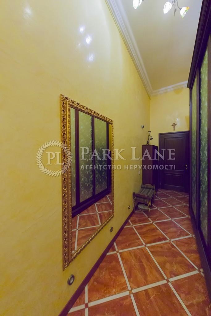 Квартира ул. Пушкинская, 9, Киев, I-31217 - Фото 14