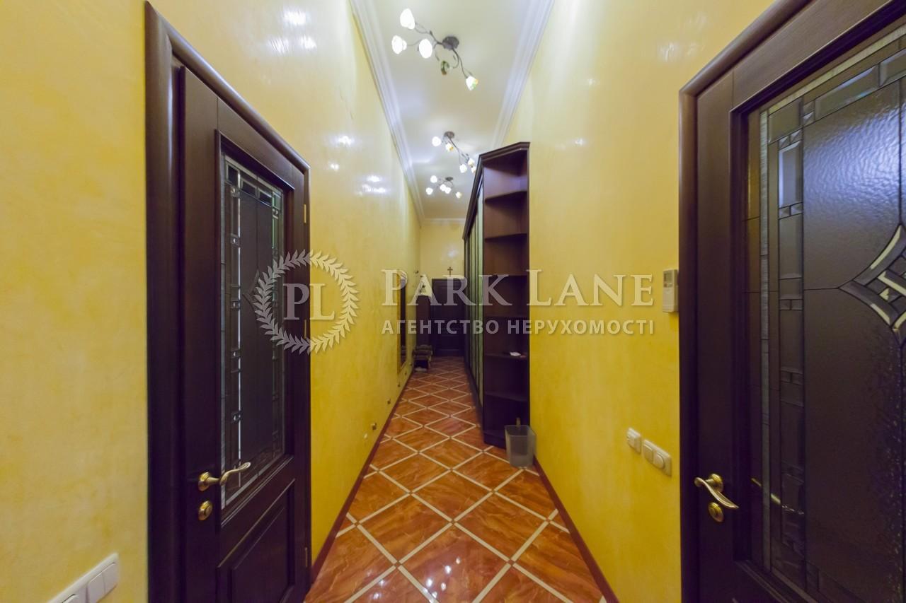 Квартира ул. Пушкинская, 9, Киев, I-31217 - Фото 15