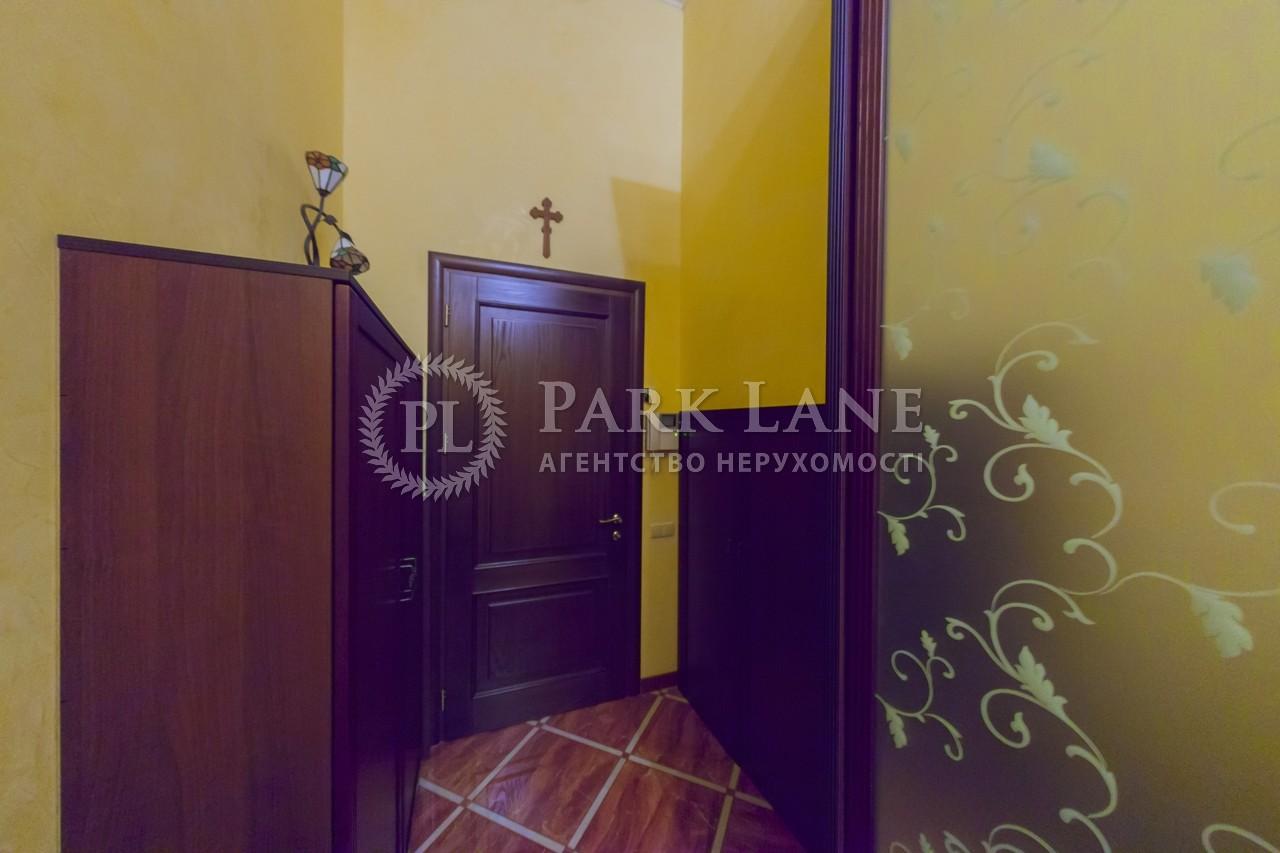Квартира ул. Пушкинская, 9, Киев, I-31217 - Фото 16