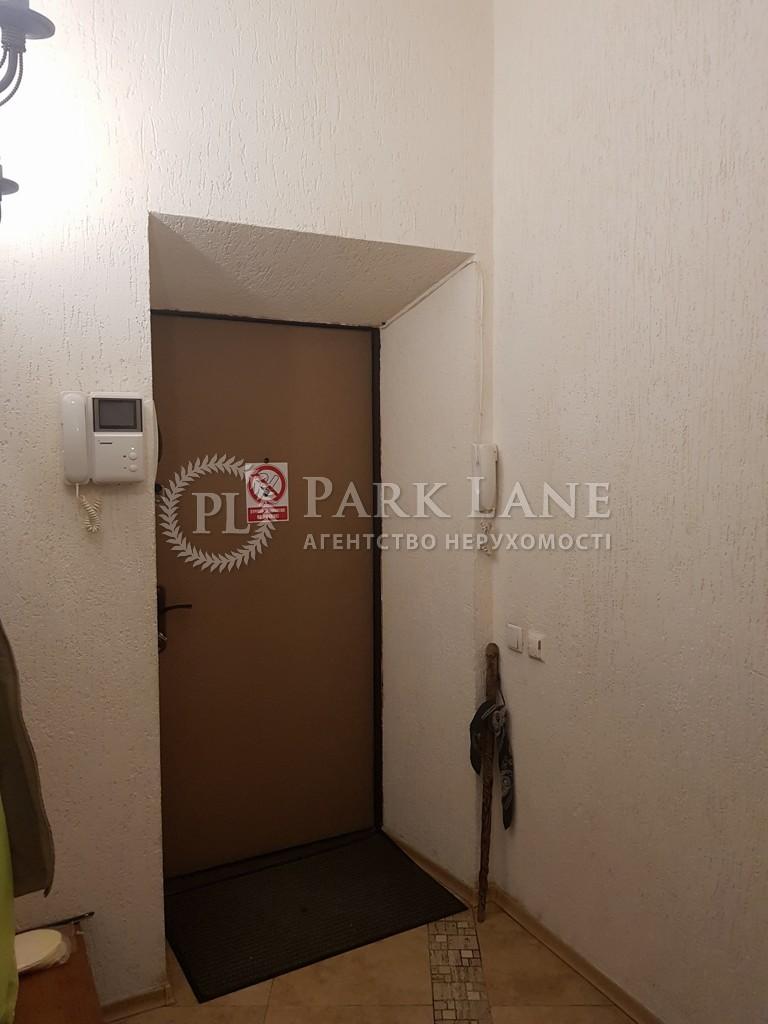 Квартира ул. Софиевская, 17, Киев, Z-1123461 - Фото 8
