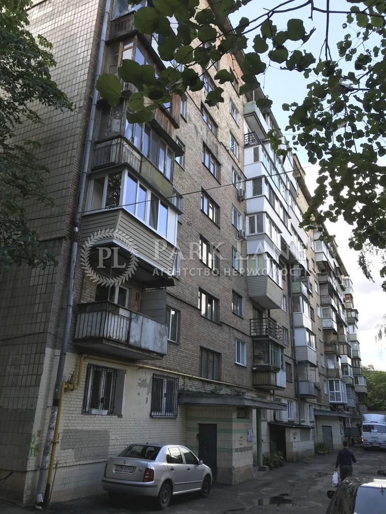 Квартира ул. Нищинского Петра, 6, Киев, F-5778 - Фото 12