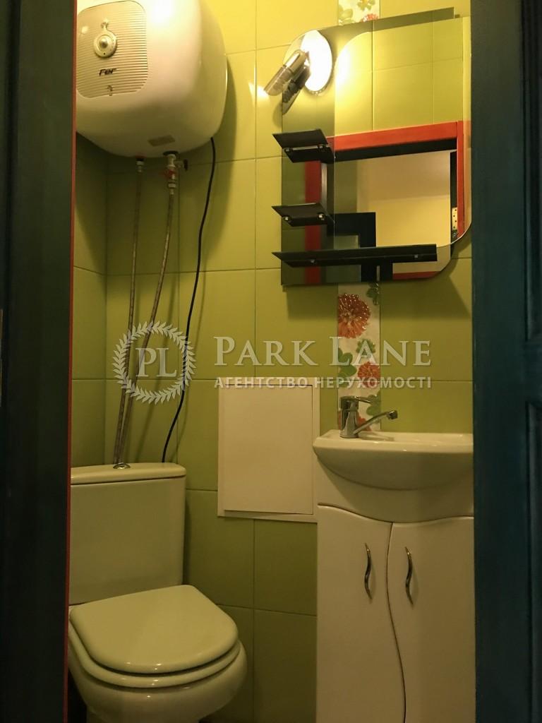 Квартира Дружбы Народов бульв., 14/16, Киев, R-34052 - Фото 8