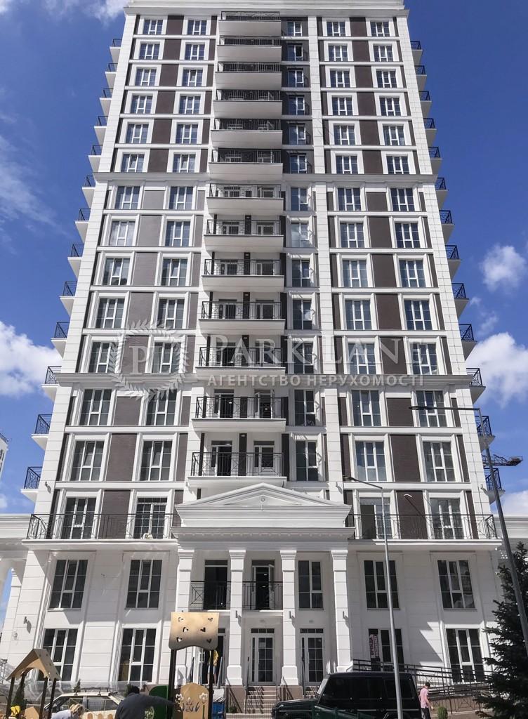 Квартира ул. Максимовича Михаила (Трутенко Онуфрия), 26б, Киев, K-31136 - Фото 6