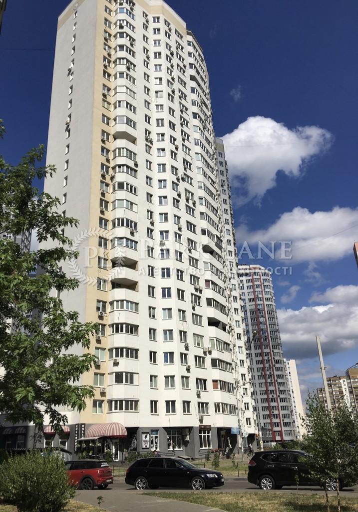 Квартира ул. Пчелки Елены, 8, Киев, Z-92887 - Фото 1