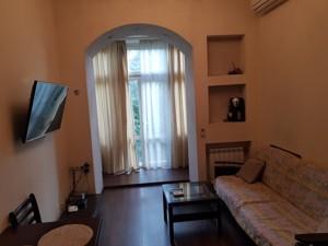 Квартира Z-1146546, Большая Васильковская, 29, Киев - Фото 4