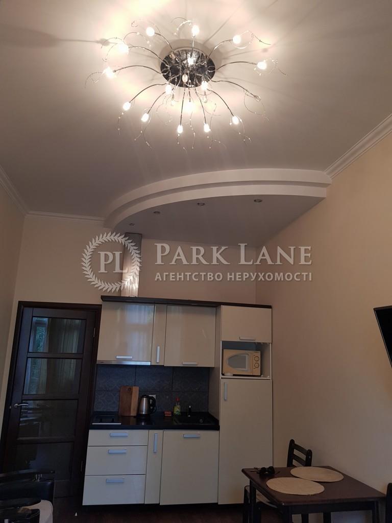 Квартира Z-1146546, Большая Васильковская, 29, Киев - Фото 8