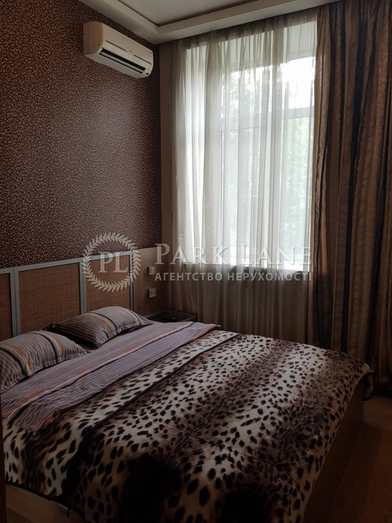 Квартира Z-1146546, Большая Васильковская, 29, Киев - Фото 9