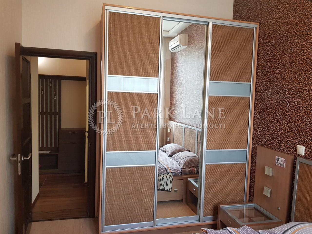 Квартира Z-1146546, Большая Васильковская, 29, Киев - Фото 11