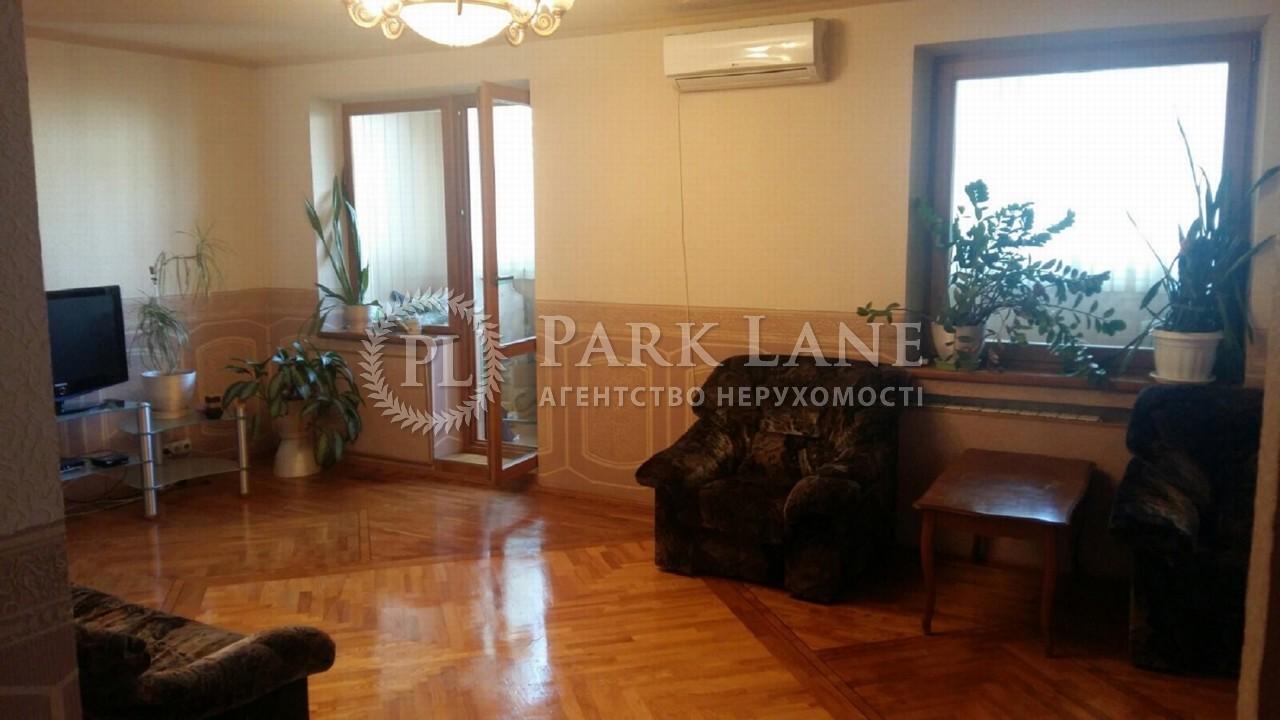 Квартира Z-683271, Гмыри Бориса, 11, Киев - Фото 5