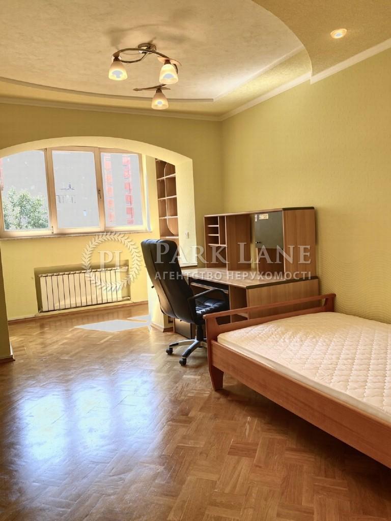 Квартира Z-683271, Гмыри Бориса, 11, Киев - Фото 7