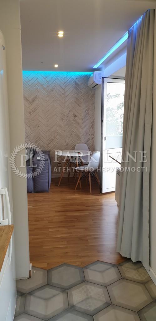 Квартира ул. Набережно-Крещатицкая, 11, Киев, R-33996 - Фото 17