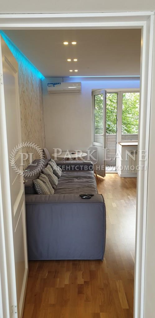 Квартира ул. Набережно-Крещатицкая, 11, Киев, R-33996 - Фото 7