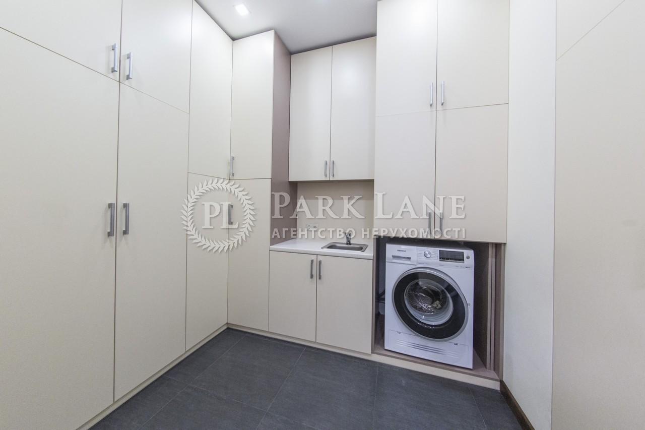 Квартира I-31287, Мазепы Ивана (Январского Восстания), 11б, Киев - Фото 27