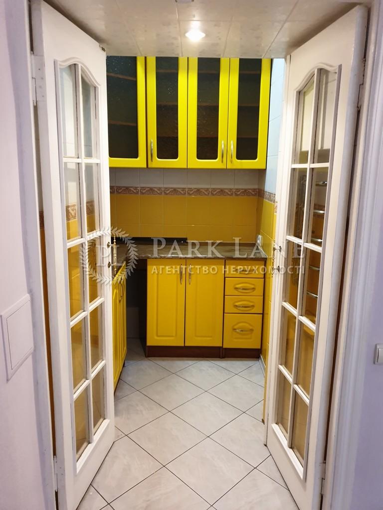 Нежилое помещение, Андреевский спуск, Киев, J-29230 - Фото 8