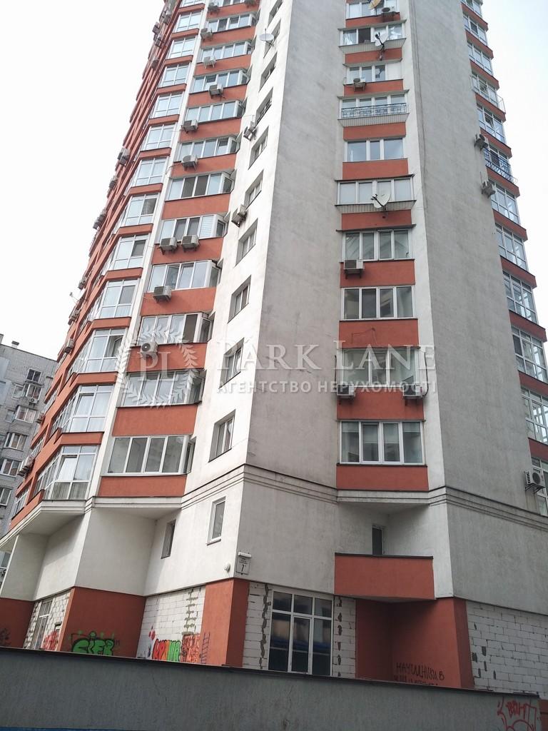 Квартира ул. Конева, 7а, Киев, R-33979 - Фото 25