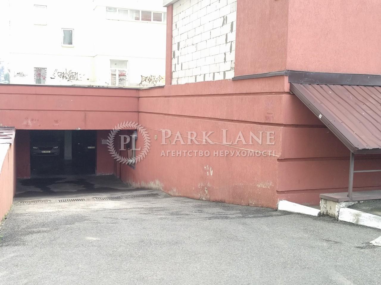 Квартира ул. Конева, 7а, Киев, R-33979 - Фото 24