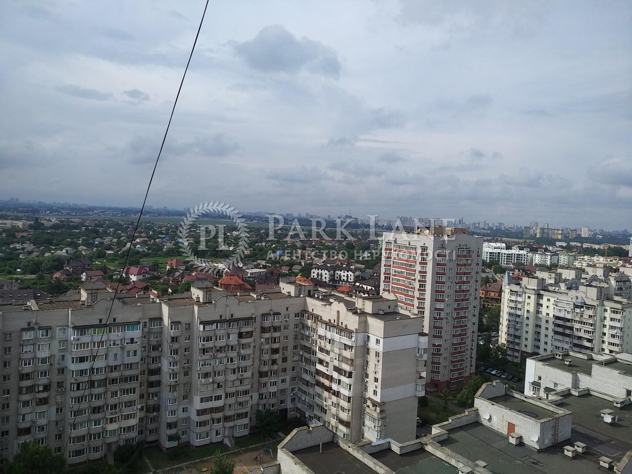 Квартира ул. Конева, 7а, Киев, R-33979 - Фото 20
