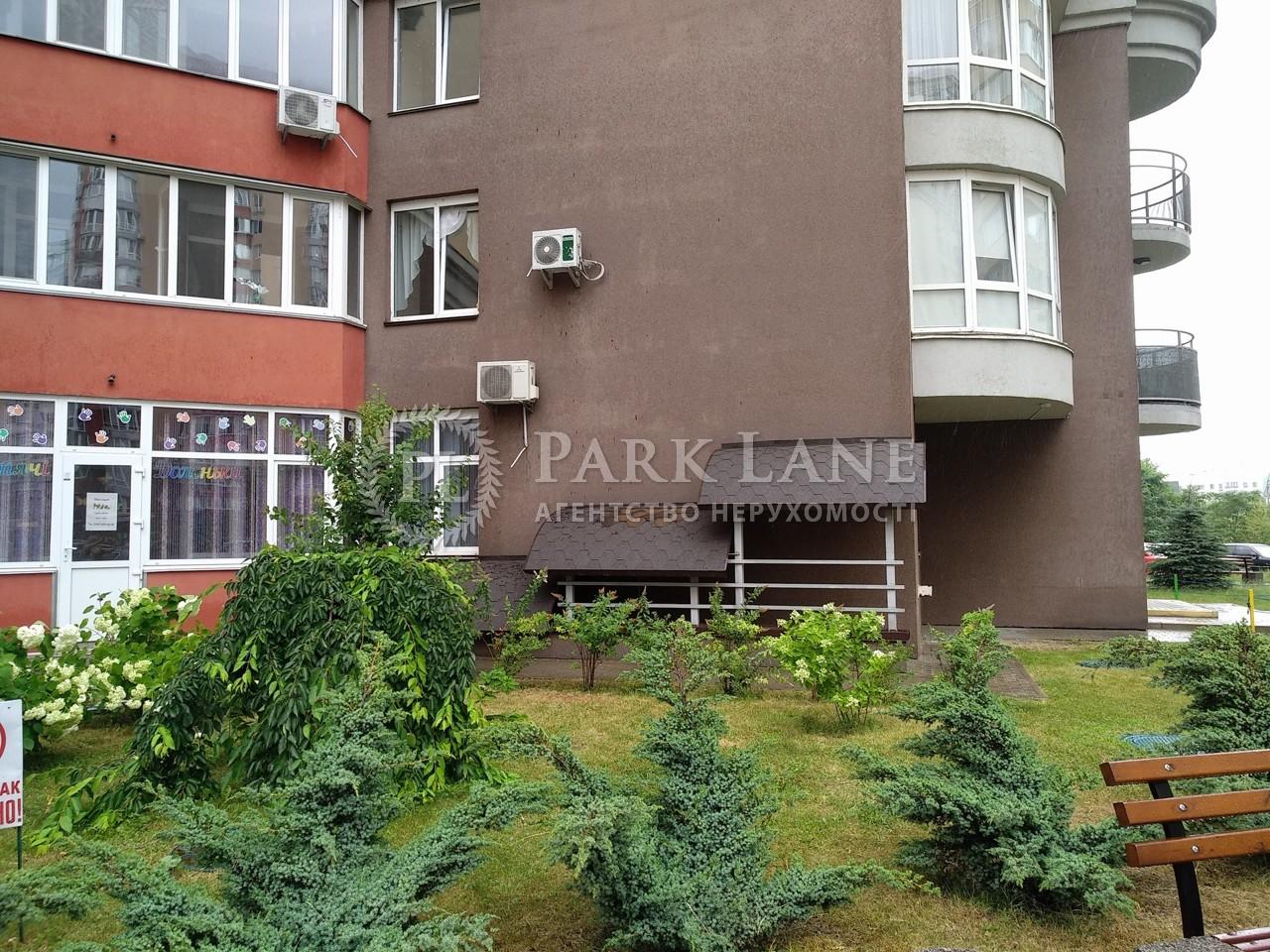 Квартира ул. Конева, 7а, Киев, R-33979 - Фото 23