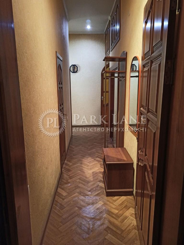 Квартира ул. Пушкинская, 24, Киев, Z-682897 - Фото 8