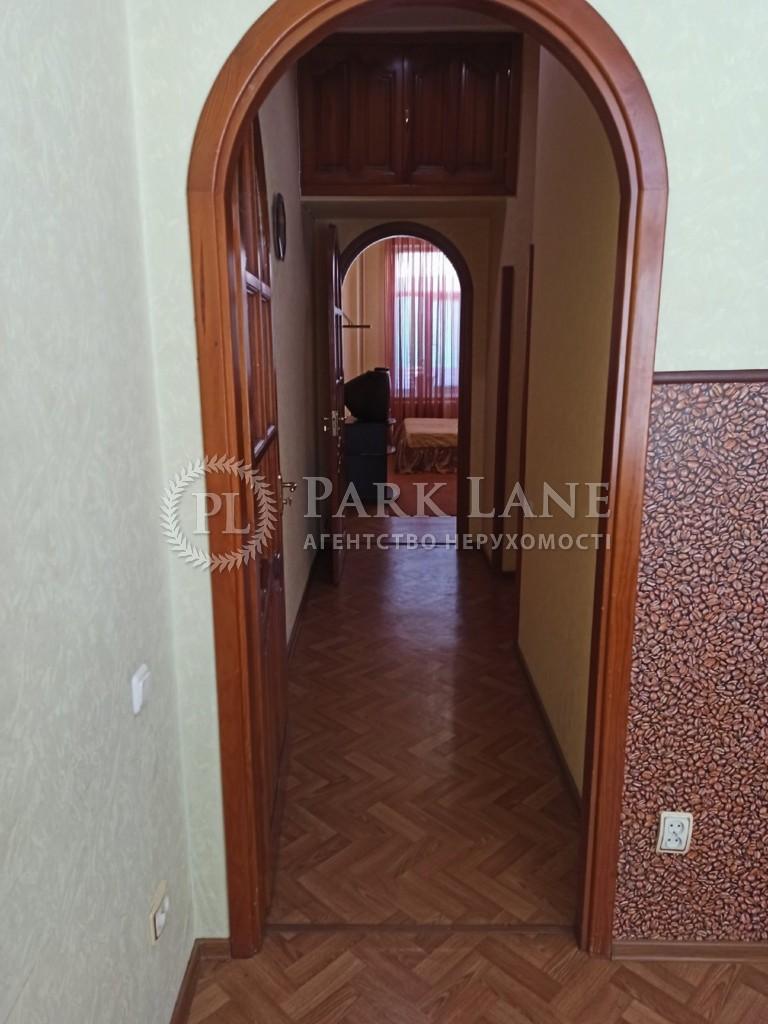Квартира ул. Пушкинская, 24, Киев, Z-682897 - Фото 6