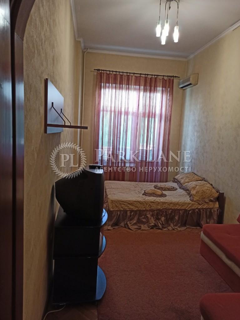 Квартира ул. Пушкинская, 24, Киев, Z-682897 - Фото 4