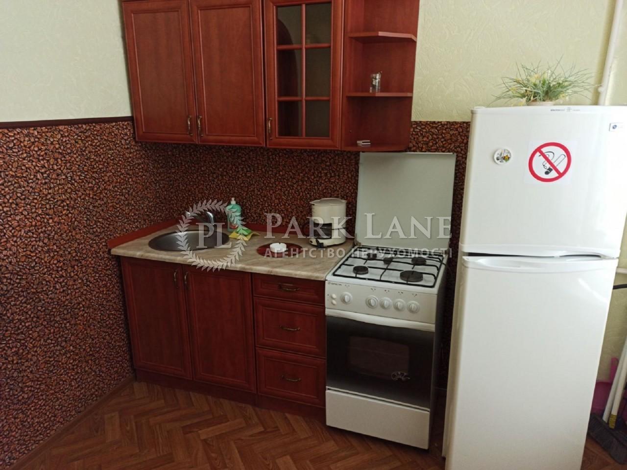 Квартира ул. Пушкинская, 24, Киев, Z-682897 - Фото 5