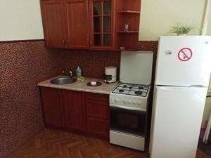 Квартира Z-682897, Пушкинская, 24, Киев - Фото 6