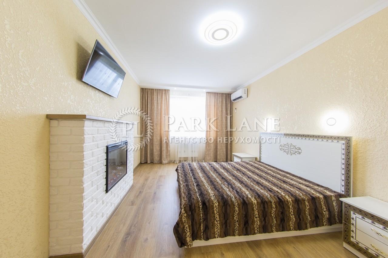 Квартира ул. Ревуцкого, 40г, Киев, Z-783312 - Фото 4
