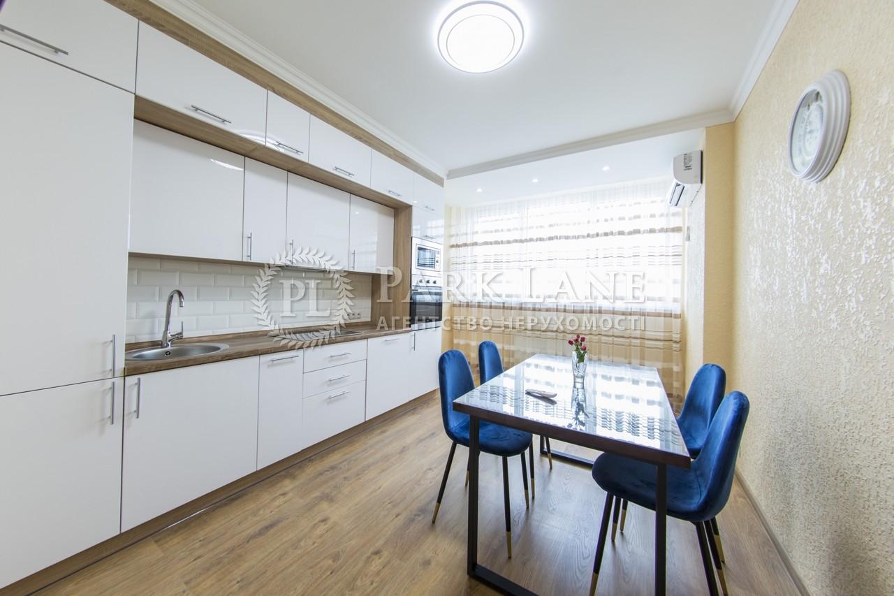Квартира ул. Ревуцкого, 40г, Киев, Z-783312 - Фото 9