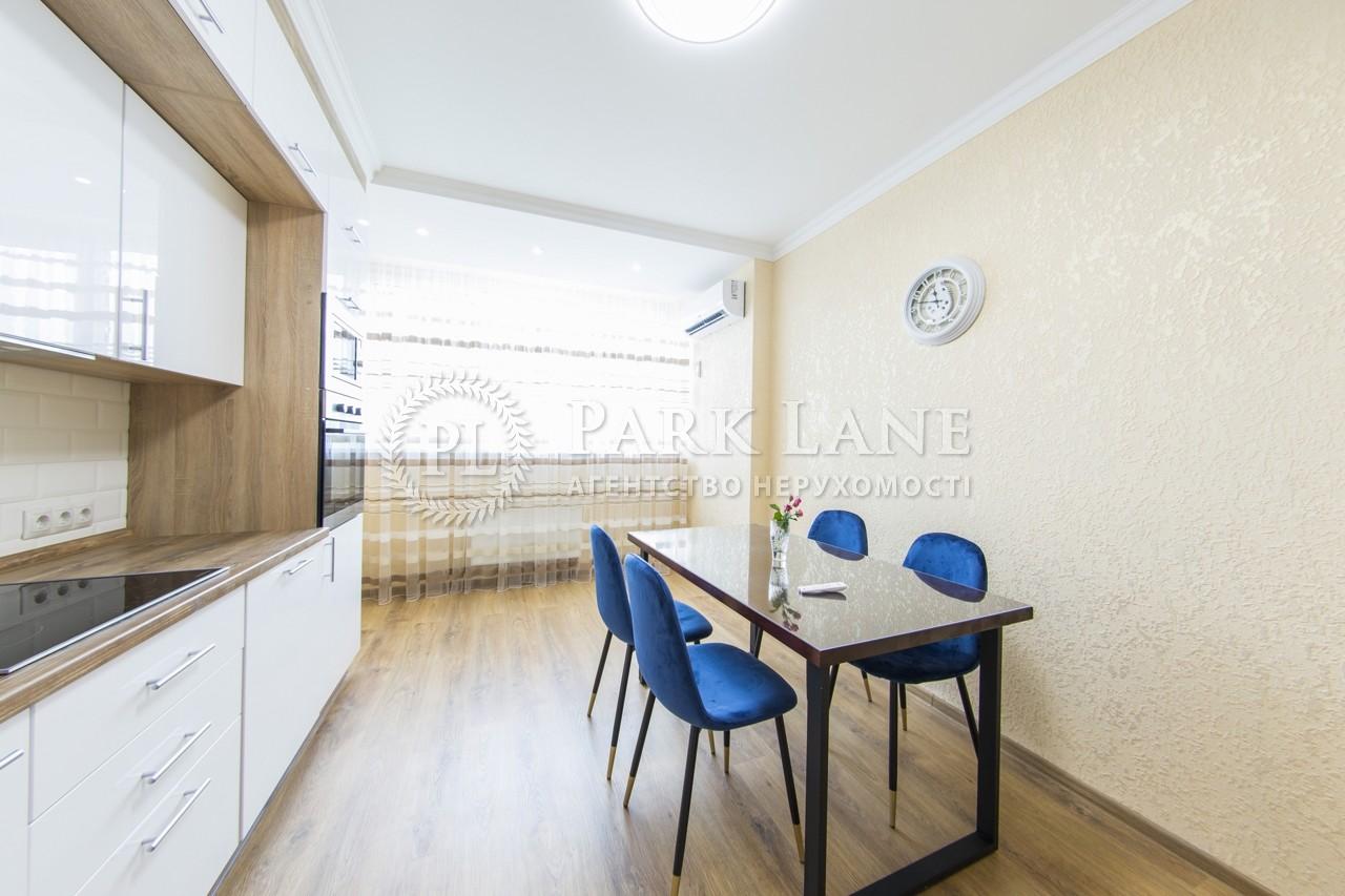 Квартира ул. Ревуцкого, 40г, Киев, Z-783312 - Фото 10