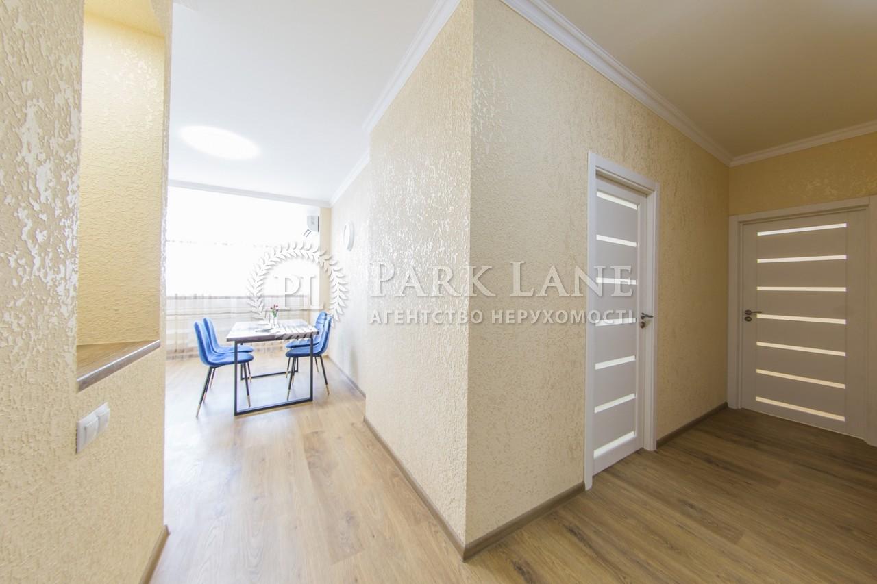 Квартира ул. Ревуцкого, 40г, Киев, Z-783312 - Фото 15