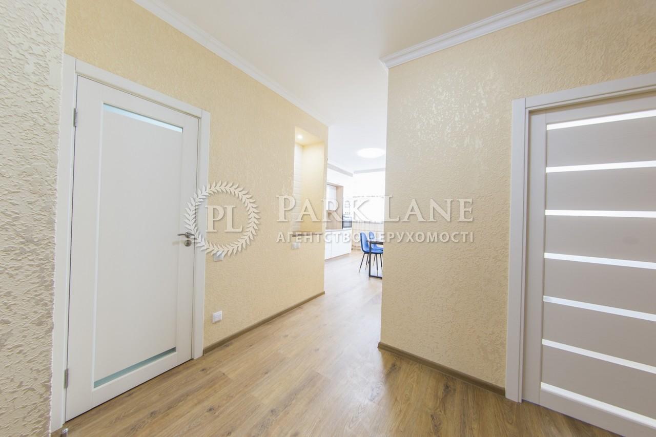 Квартира ул. Ревуцкого, 40г, Киев, Z-783312 - Фото 16