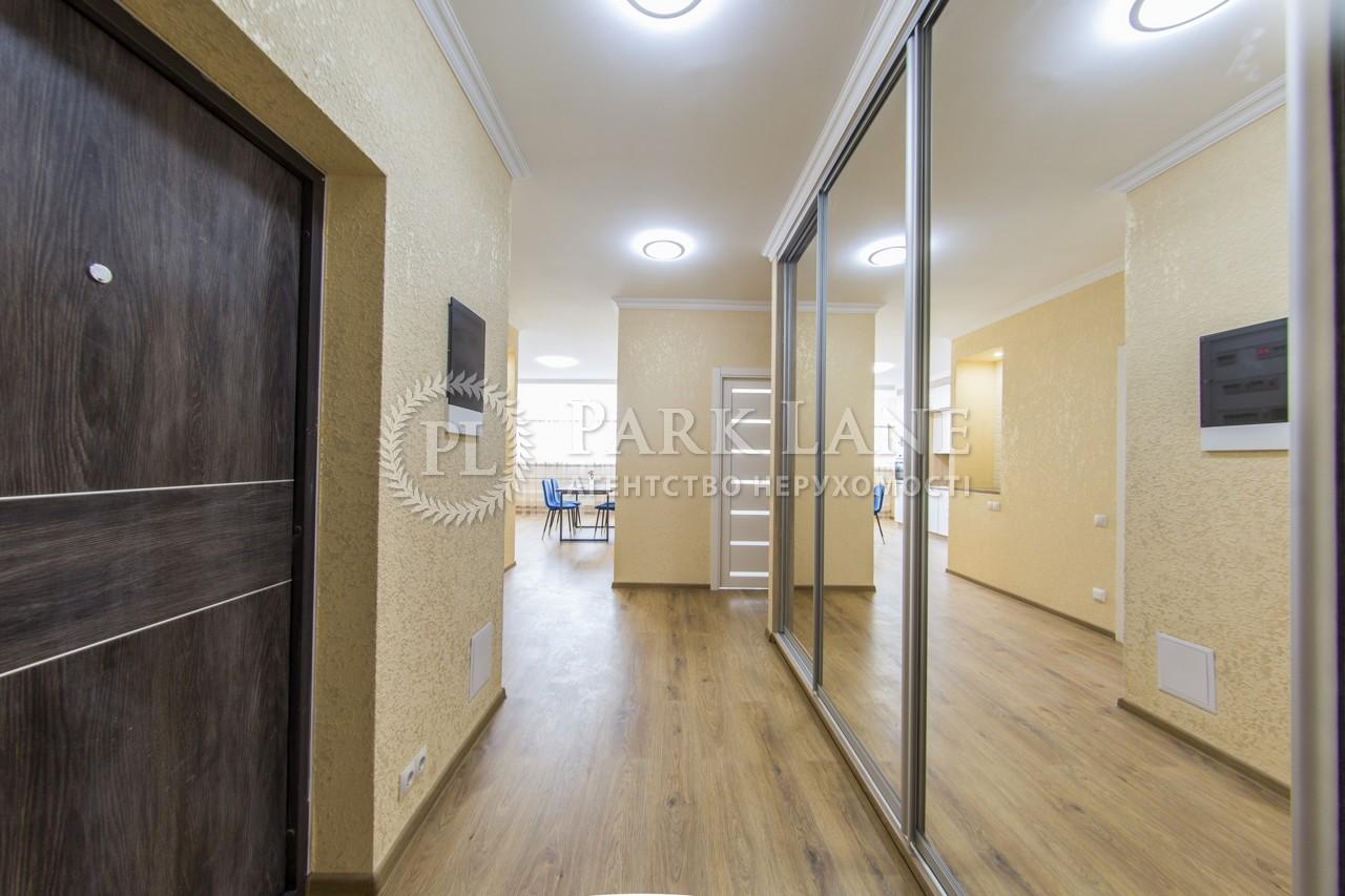 Квартира ул. Ревуцкого, 40г, Киев, Z-783312 - Фото 18