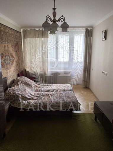 Квартира, Z-684059, 42